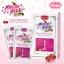 คอลลี่ควีน เมจิกมิลค์ พลัสเชอร์รี่ บอสซั่ม ไวท์เทนนิ่ง เฟเชียล มาส์ก / Dolly Queen Magic Milk Plus Cherry Blossom Whitening Facial Mask thumbnail 1