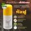Mistine Kung Fu Herbal Deodorant Powder / มิสทิน กังฟู เฮอร์เปิล ดีโอโดเร็นท์ เพาเดอร์ thumbnail 1