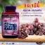 วิตามินสกัดจากเมล็ดองุ่น Grape Seed 50000 mg. thumbnail 1