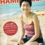 นิตยสาร Hamburger (เลือกฉบับด้านใน) thumbnail 5