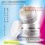 Faris Ultra White Matte SPF20 PA+ / ครีมบำรุงผิวหน้าเพื่อผิวกระจ่างใส thumbnail 1