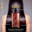 แชมพูสระผม พลังม้า ฟาริส ซึยะ / Faris Tsuya Horse Oil Health and shine Shampoo thumbnail 1