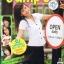 นิตยสารบันเทิงทั่วไป-วัยรุ่น คละหัว (เลือกฉบับด้านใน) thumbnail 14