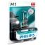 PHILIPS X-TREME VISION +130% (SINGLE PACK) ส่งฟรี EMS thumbnail 2