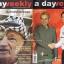 นิตยสาร a day weekly (เลือกฉบับด้านใน) thumbnail 5