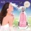 Mistine White Daisy Perfume Spray / น้ำหอมสเปรย์ มิสทิน/มิสทีน ไวท์ เดซี่ thumbnail 1
