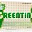 Gretna Plus 15 เม็ด ราคาถูกที่สุดใน 3 โลก thumbnail 1