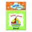 หนังสือนุ่มนิ่มสำหรับเวลาอาบน้ำแสนน่ารัก Splish! Splash! Book thumbnail 3