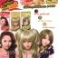 Mistine i-Cream Hair Color Cream / ครีมเปลี่ยนสีผม มิสทิน/มิสทีน ไอ-ครีม แฮร์ คัลเลอร์ thumbnail 1
