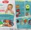 ยางกัดรูปทรงสุดฮา Little Toader Appe Teethers Teething Toys (3 Carat Teether) thumbnail 8