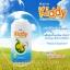 Mistine Kiddy Powder Natural Protect / แป้งเด็ก มิสทิน คิดตี้ สูตร เนเชอรัล โพรเทค thumbnail 1