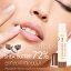 Faris 72% Shea Butter Moisture Lip Treatment / ลิปบำรุงริมฝีปาก ฟาริส 72% เชีย บัตเตอร์ thumbnail 1
