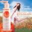 โลชั่นบำรุงผิว มิสทิน/มิสทีน บลอสซั่ม ไวท์เทนนิ่ง กลิ่นออเรนจ์ คามิลเลีย / Mistine Blossom Orange Camellia Whitening Body Lotion thumbnail 1