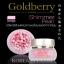 โกลด์เบอร์รี่ ชิมเมอร์ เพิร์ล / Goldberry Shimmer Pearl thumbnail 1