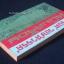 สนิมสร้อย (3 เล่มจบ) **แถม เข็มกลัด 3 ชิ้น ลายเดียวกับปก thumbnail 5