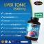 Liver Tonic ล้างสารพิษในตับ thumbnail 1