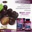 วิตามินสกัดจากเมล็ดองุ่น Grape Seed 50000 mg. thumbnail 2