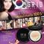 แป้ง กริดคูชั่น เอสพีเอฟ50+ พีเอ+++ (ตลับดำ) / Grid Solution CC Cushion SPF50+ PA+++ (Black Cover) thumbnail 1