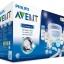 ชุดขวดนมพร้อมอุปกรณ์กำจัดเชื้อโรคด้วยไมโครเวฟ Philips AVENT Essentials Gift Set - Classic thumbnail 3