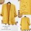 46094 อก42 สูทสีเหลือง (ID 6110 จองคะ) thumbnail 1