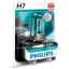 PHILIPS X-TREME VISION +130% (SINGLE PACK) ส่งฟรี EMS thumbnail 4