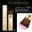 โกล์ดเบอร์รี่ พรีเชียส เฟส รีแทรคเอเบิ้ล / Goldberry Precious Retractable thumbnail 1