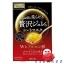 (กล่องแดง) Utena Premium Puresa Golden Jelly Hyaluronic Acid Face Mask (3 แผ่น/กล่อง) แผ่นมาส์กหน้าเนื้อเจลลี่ สูตรไฮยารูลอนิคแอซิด (W hyaluronic acid) เหมาะสำหรับผู้ที่มีผิวหน้าแห้ง หยาบกร้าน อุดมไปด้วยส่วนผสมของเอสเซนส์เข้มข้น ช่วยมอบความชุ่มชื้นให้กับผ