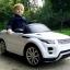 รถแบตเตอรี่พร้อมรีโมทบังคับวิทยุภายใต้ลิขสิทธิ์แท้ของรถยนต์ Land Rover รุ่น Evoque 12V Battery-Powered Ride-On SUV thumbnail 10