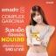 Amado S Complex Garcinia อมาโด้ เอส คอมเพล็กซ์ การ์ซีเนีย (10แคปซูล) อาหารเสริมลดน้ำหนัก thumbnail 3