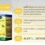 Royal Jelly นมผึ้ง ฟื้นฟูร่างกาย,รักษาอาการนอนไม่หลับ thumbnail 1