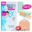 (#EX1) Cezanne UV Foundation EX Plus SPF23 PA++ # EX1 Beige Cream แป้งรองพื้นรุ่นใหม่ล่าสุด เพิ่มความกระจ่างใสมากยิ่งขึ้น