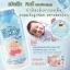 แป้งฝุ่นโรยตัวสำหรับเด็ก มิสทิน/มิสทีน คิดดี้ ไฮโรเทคชั่น / Mistine Kiddy Care Hi-Protection Powder thumbnail 1