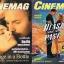 นิตยสาร Cinemag (เลือกเล่มด้านใน) thumbnail 4