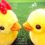 ตุ๊กตาเป็ดเหลือง คู่รัก ขนยาวนุ่มสุดๆ (มีเสียง) ไซส์ 20 เซนฯ (ขนาดจริงสูง 25+25 เซนฯ ) thumbnail 3