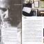 นิตยสาร way (เลือกฉบับด้านใน) thumbnail 6