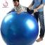 บอลโยคะ ขนาด 150/120CM ใหญ่พิเศษ