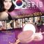 แป้ง กริดคูชั่น เอสพีเอฟ50+ พีเอ+++ (ตลับชมพู) / Grid Solution CC Cushion SPF50+ PA+++ (Pink Cover) thumbnail 1