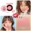 3CE Blush Cushion 8g # Pink บลัชคุชชั่นตลับน่ารักๆ น่าสะสม สีสวย สดใส