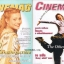 นิตยสาร Cinemag (เลือกเล่มด้านใน) thumbnail 3