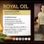 ROYAI OIL สร้างภูมิต้านทาน ต่อต้านอนุมูลอิสระ ปกป้องโรคร้าย thumbnail 7