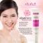 ครีมหน้าขาว ครีมยันฮี / Yanhee Cream Whitening Cream thumbnail 1