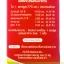 BioAstin ฉลากไทย (มีอย.ไทย) ราคาถูกที่สุดใน 3 โลก thumbnail 5