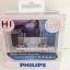 หลอดไฟหน้ารุ่น Blue Vision Ultra 4000K thumbnail 1