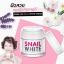 Snail White Snail Secretion Filtrate Moisture Facial Cream thumbnail 1