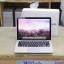 MacBook Pro Retina 13-inch Mid2014 Core i5 2.6GHz RAM 8GB SSD 128GB FullBox thumbnail 1