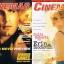 นิตยสาร Cinemag (เลือกเล่มด้านใน) thumbnail 11
