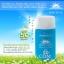 โลชันกันแดดสูตรบางเบา ฟาริส เพอร์เฟ็ค เอสพีเอฟ 50+ พีเอ+++ / ขนาด 30 มล. / Faris Perfect Sun Protection Milky Lotion SPF50+ PA+++ thumbnail 1