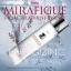 Faris Mirafigue Facial Treatment Essence / เอสเซนส์เพื่อผิวหน้าเปล่งปลั่ง กระจ่างใส ฟาริส มิราเคิล เฟเชียล ทรีทเมนท์ เอสเซนส์ thumbnail 1