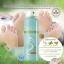 สเปรย์ระงับกลิ่นเท้า มิสทิน สบาย เนเชอรัล กาลงกัลป์ ดีโอโดแร็นท์ Mistine SABAI Natural Galagal Deodorant thumbnail 1