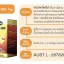Propolis เพิ่มภูมิต้านทาน,ยาปฏิชีวนะธรรมชาติ thumbnail 1